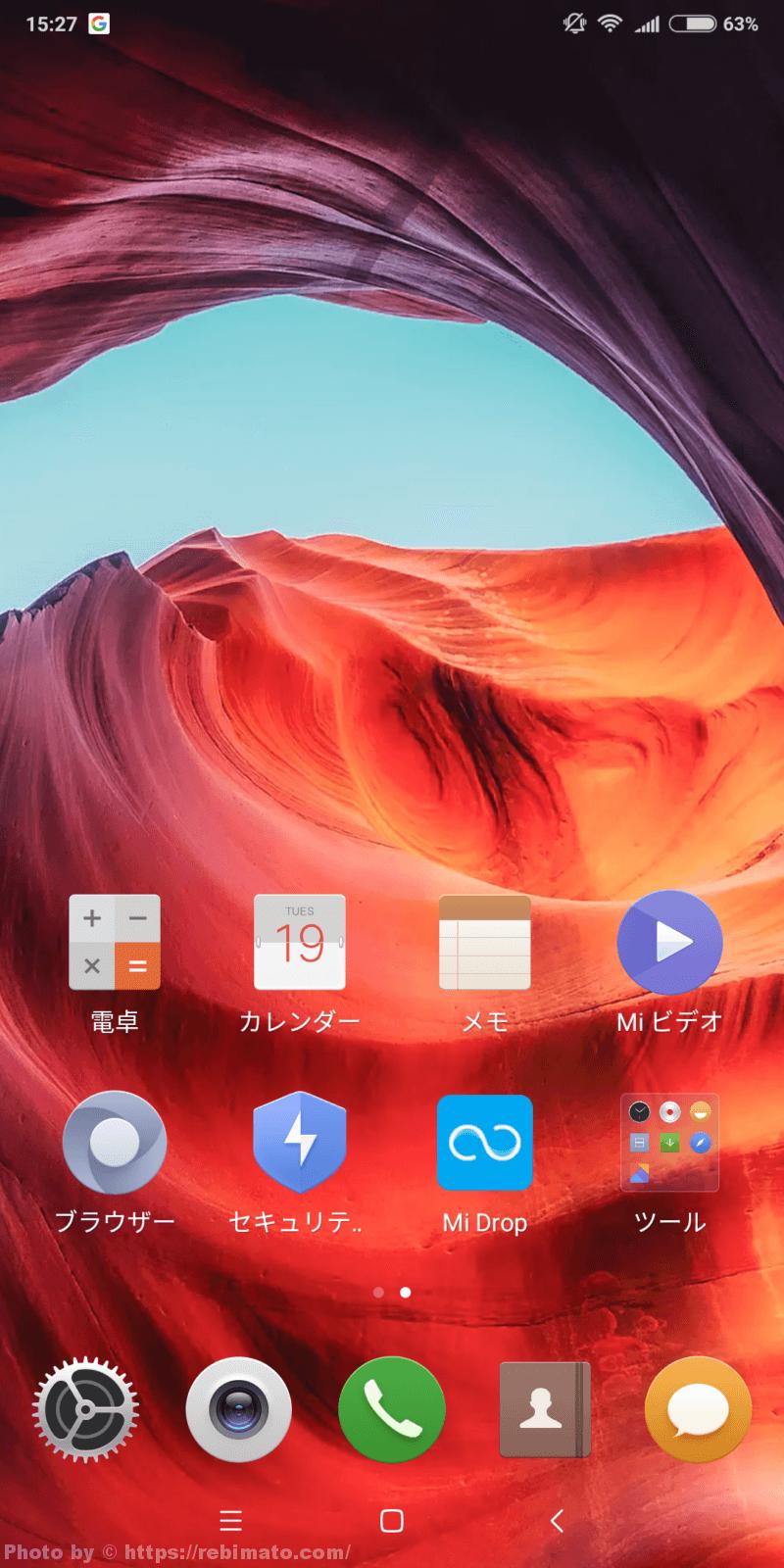 Xiaomi Mi Mix 2S Global Version レビュー