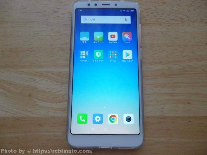 Xiaomi Redmi 5 前面部分