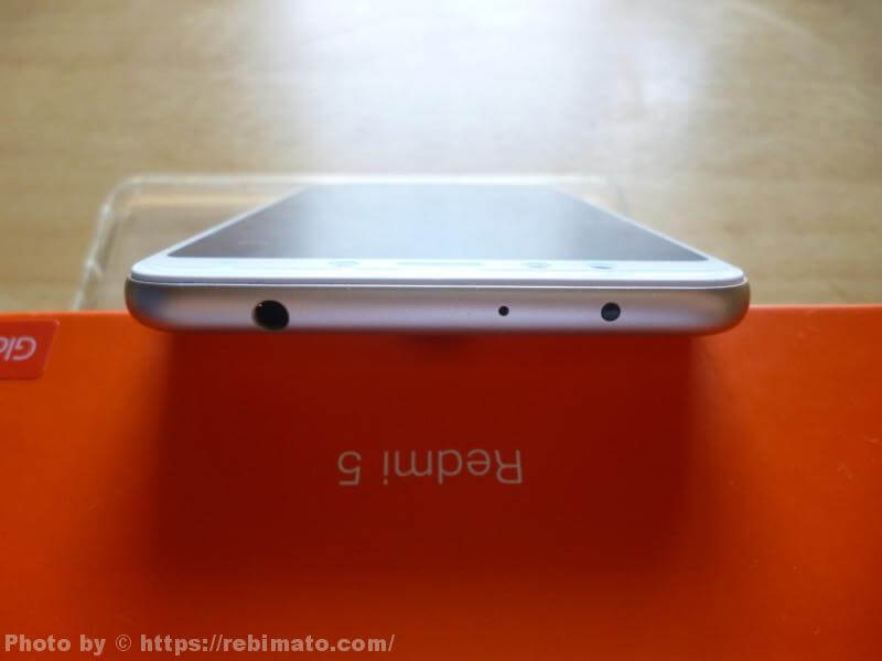 Xiaomi Redmi 5本体上側面