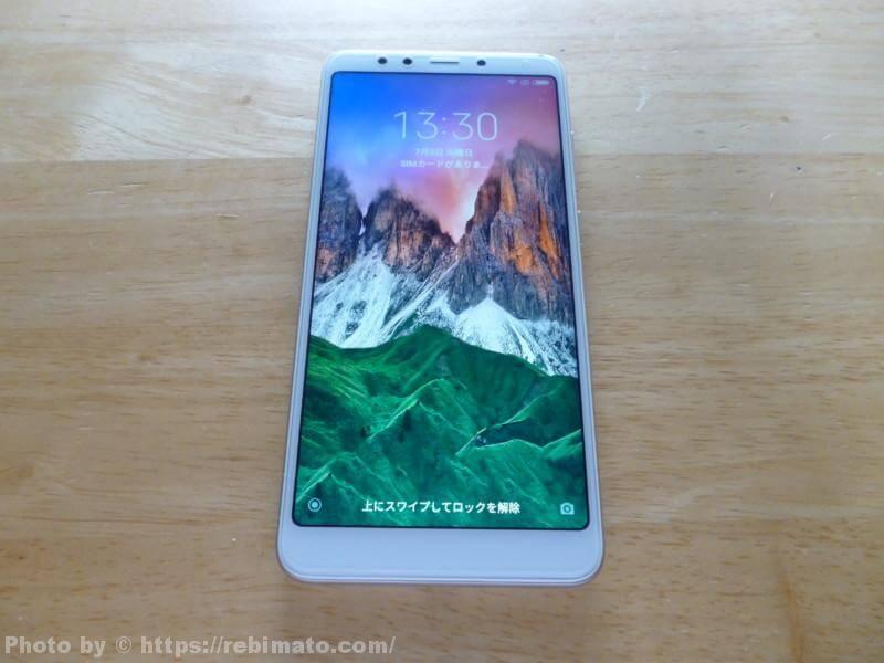 Xiaomi Redmi 5本体