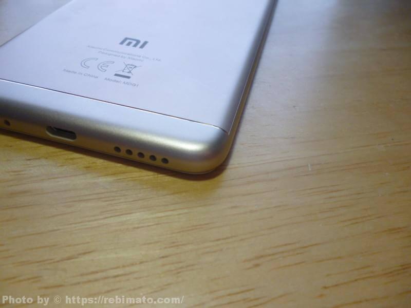 Xiaomi Redmi 5の画像