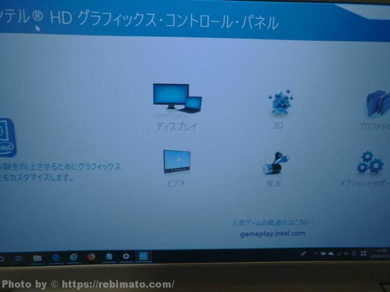 USB3.0 to VGA変換アダプター