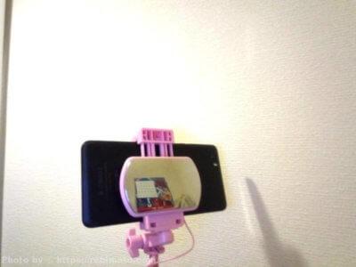【レビュー】YIEASY 自撮り棒 激安多機能自撮り棒 有線/Bluetooth兼用 三脚 リモコン付