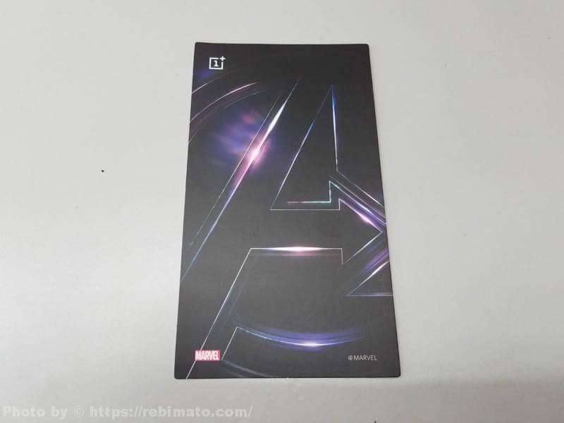 OnePlus 6 Marvel Avengers Edition Avengers付属カード