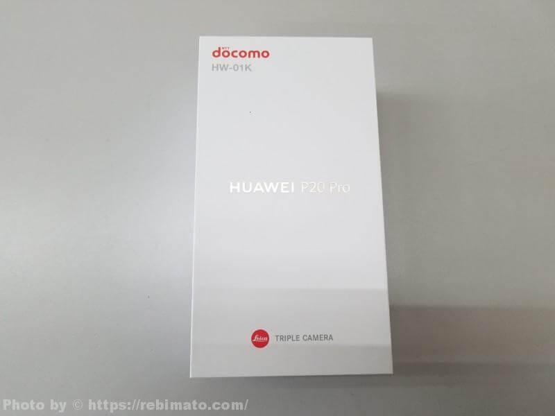 HUAWEI P20 Pro docomo