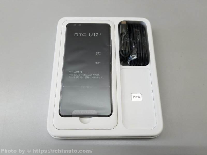 HTC U12+ 付属品