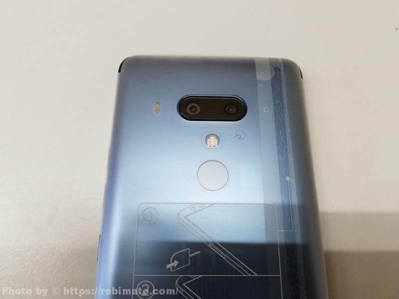 HTC U12+ レビュー