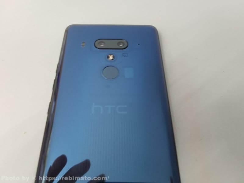 HTC U12+ デザイン