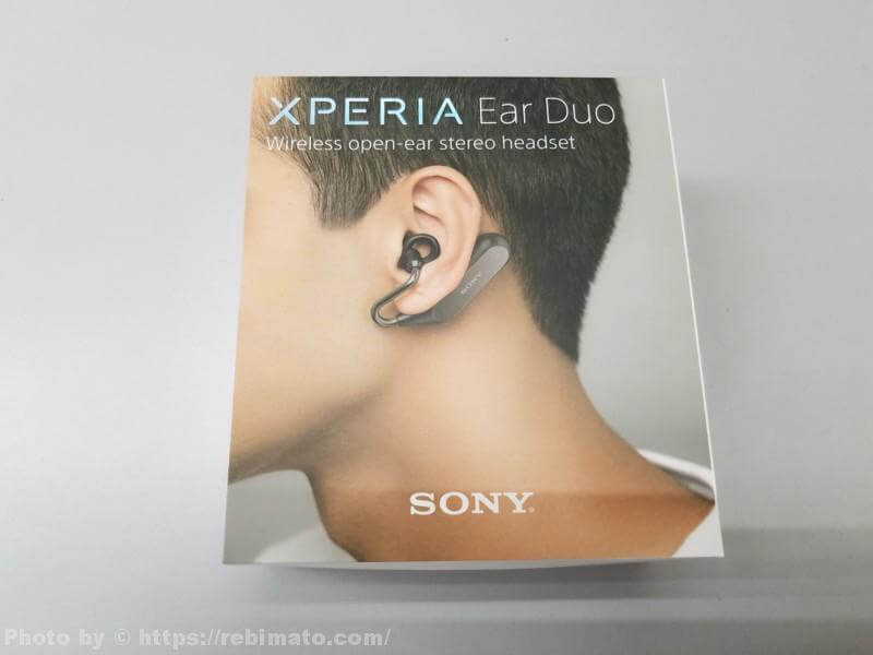 SONY XPERIA Ear Duo XEA20 パッケージ