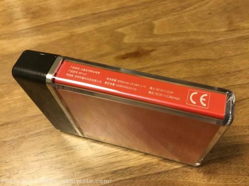 REMAX(リマックス) Beryl power bank モバイルバッテリー 8000mAh (レッド) RPP-69-RD