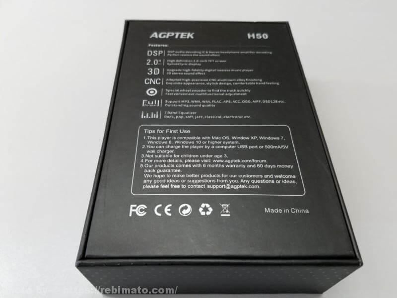 AGPTEK H50