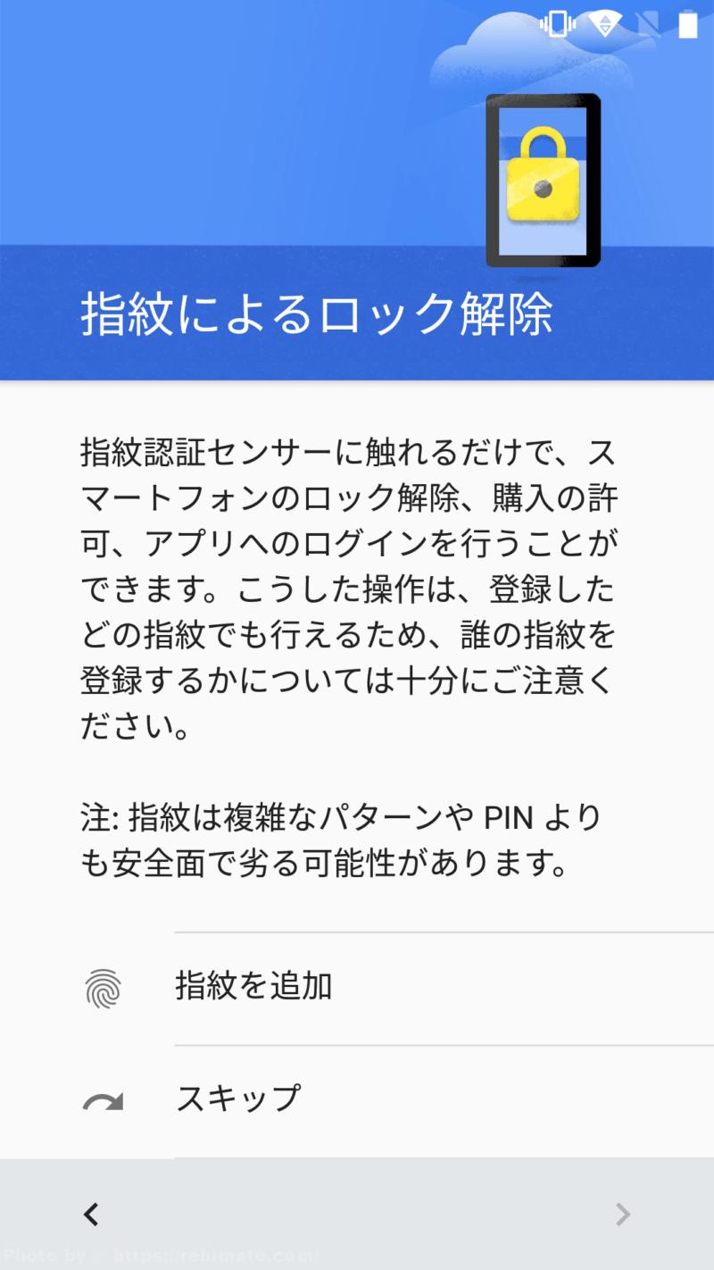 OUKITEL K3 レビュー