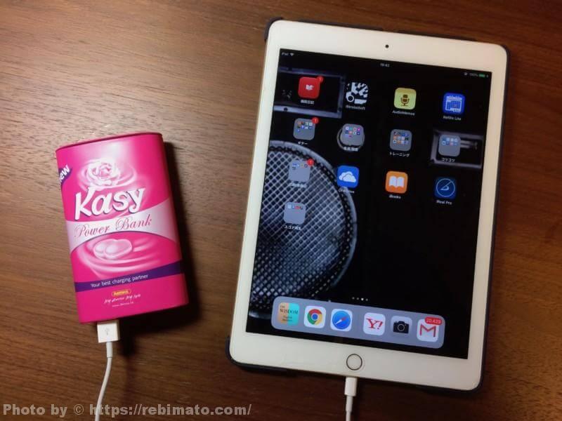 REMAX(リマックス) Kasy Power Bank モバイルバッテリー 10,000mAh RPP-64-PK
