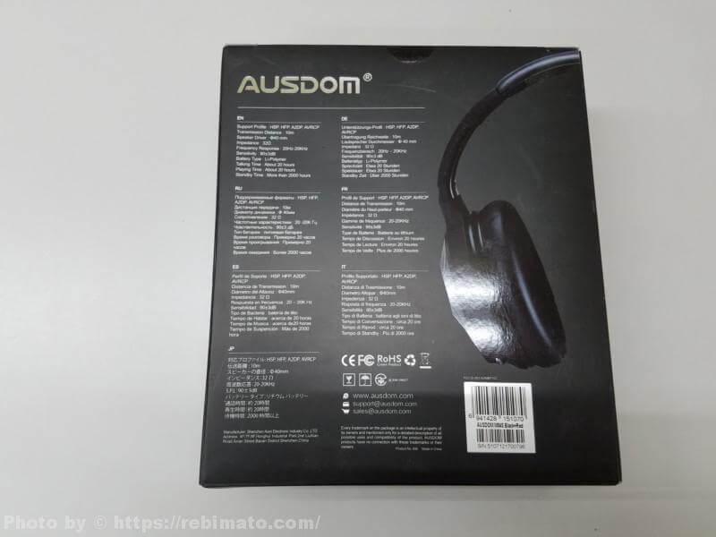AUSDOM M04S 使い方