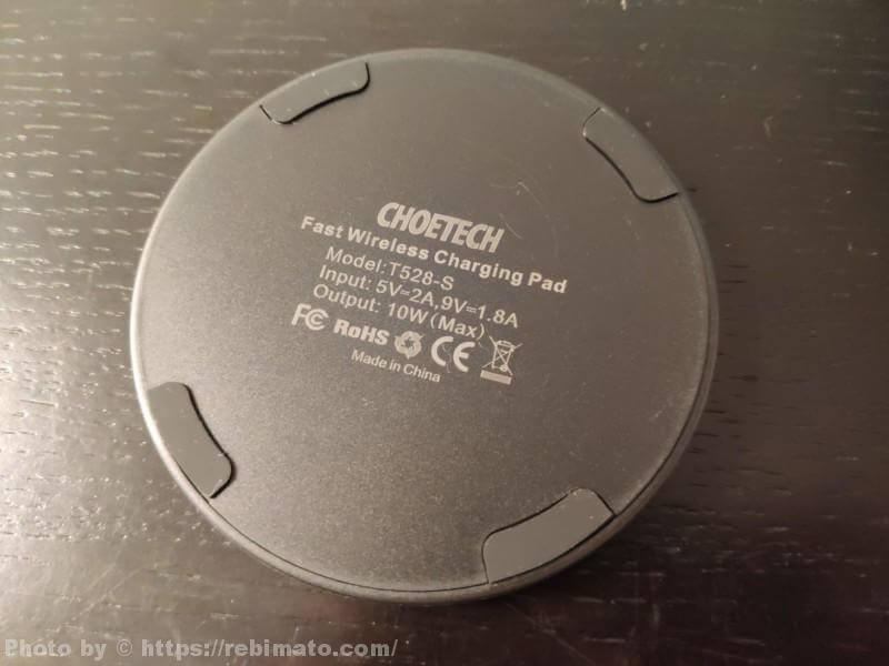 CHOETECH Qi ワイヤレス充電器 レビュー