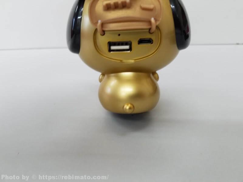 【レビュー】REMAX(リマックス)Fortune power bank 犬型モバイルバッテリー