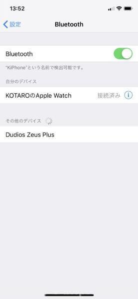 Dudios Zeus Plus Bluetoothイヤホン レビュー