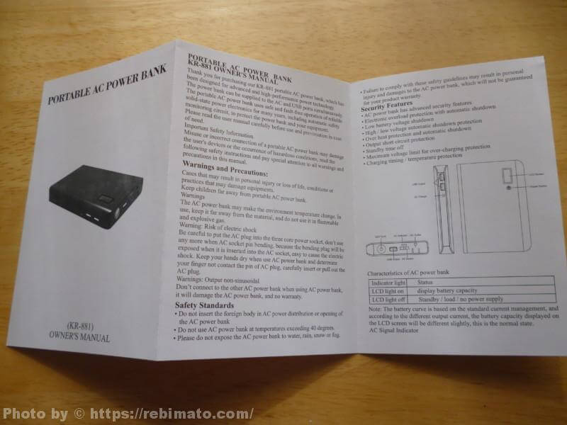 MixMart モバイルバッテリー 24000mah レビュー