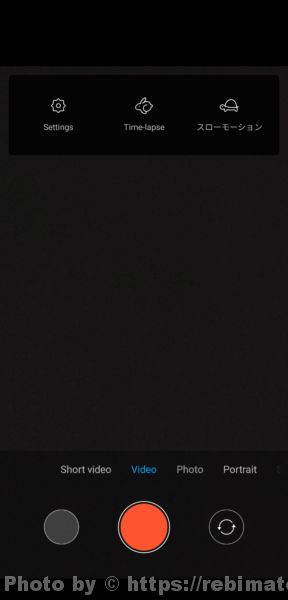 Xiaomi Mi 8 カメラ 写真