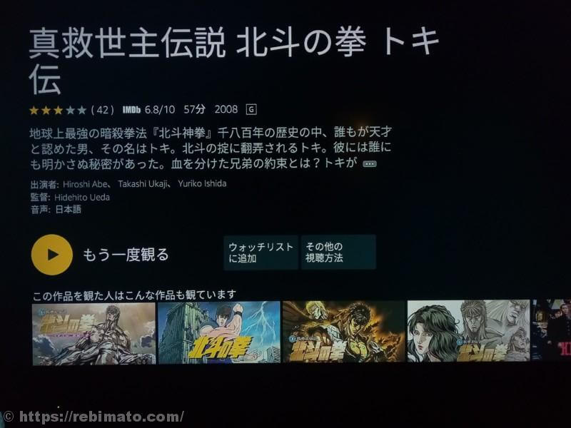 Amazon Fire TV Stick 4KとFire TV Stickの比較