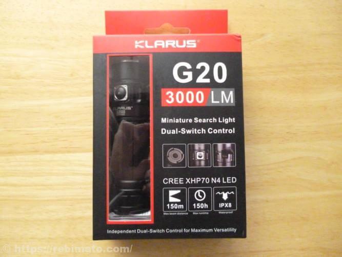 KlarusのLEDライトG20のパッケージ