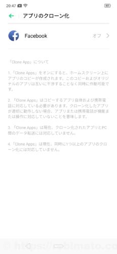 OPPO Reno 10x Zoom 日本版のレビュー