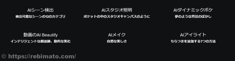 Xiaomi Mi Mix3のスペック