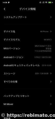 Xiaomi Mi Mix3スマートフォンの画面