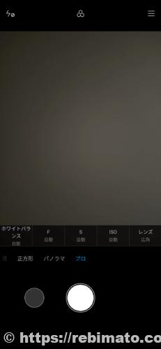 Xiaomi Mi Mix3スマートフォンのカメラ設定