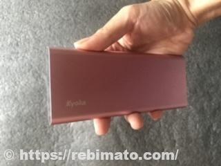 【レビュー】楽天1位のモバイルバッテリー買ってみた結果