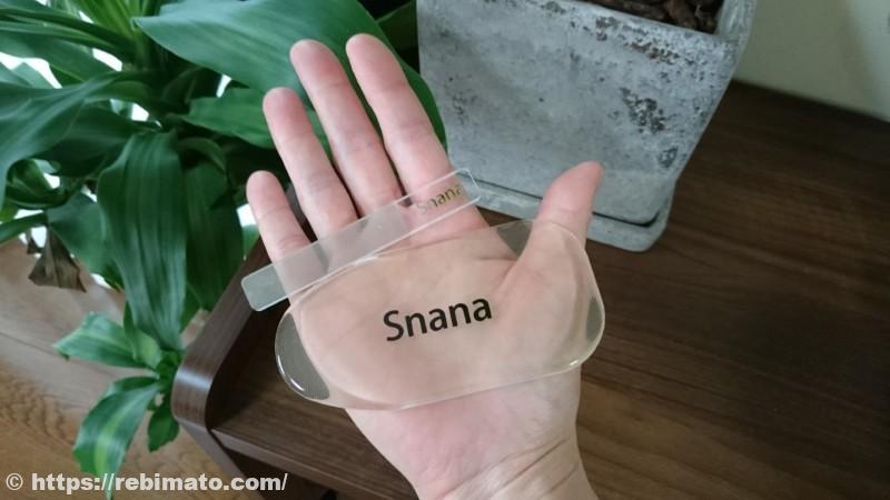 Snana かかと削り 爪磨き付き