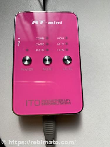【口コミ・評判】低周波治療器ATミニ スタイリッシュブルー AT-mini【レビュー】