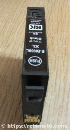 【口コミ・評判】epson ic4cl69互換インク カートリッジはこれがおすすめ!【レビュー】
