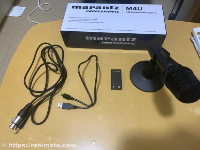 【Amazon限定ブランド】888M マランツプロ USBコンデンサーマイク