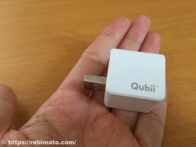 Maktar Qubii 充電しながら自動バックアップ