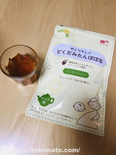 ティーライフ めぐりキレイ どくだみたんぽぽ茶