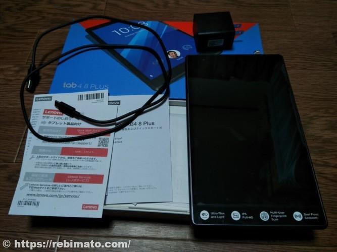 Lenovo TAB4 8 plus全体像