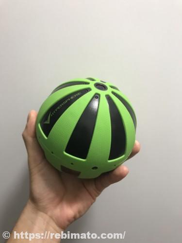 ハイパースフィア バイブレーション付きマッサージボール