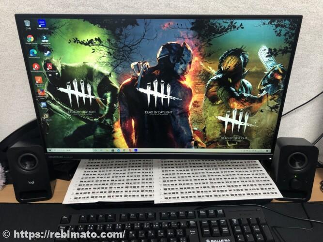 ロジクール PCスピーカー Z150BK