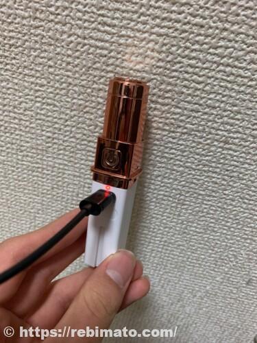 Avatool レディースシェーバー USB充電式
