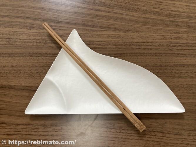おしゃれな紙皿wasara(ワサラ)