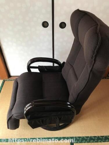 タンスのゲン 高座椅子 回転式 ラタン オットマン付