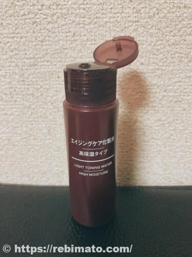 エイジングケア化粧水 高保湿タイプ(携帯用) 50mL